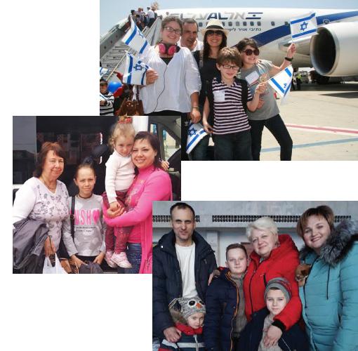 Families making Aliyah