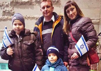 Ukraine Aliyah