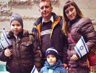 Aliyah from Ukraine